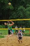 Турнир по пляжному волейболу, Фото: 39