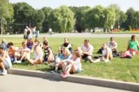 День физкультурника в парке. 9 августа 2014 год, Фото: 105