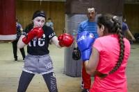 Женский бокс: тренировка , Фото: 20