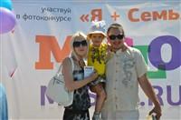 Мама, папа, я - лучшая семья!, Фото: 282