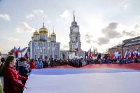 Концерт Годовщина воссоединения Крыма с Россией, Фото: 9
