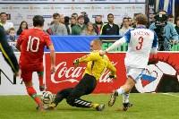Кубок Легенд-2015, Фото: 156