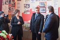 В Кимовске появился музей революции, Фото: 40