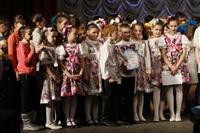 Всероссийский конкурс народного танца «Тулица». 26 января 2014, Фото: 24