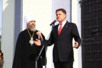 Освящение колокольни в Тульском кремле, Фото: 10
