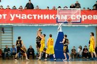 """БК """"Тула-Арсенал"""" - БК """"Русичи"""" (Курск), Фото: 25"""