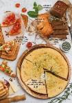 Доставка еды в Туле: выбираем и заказываем!, Фото: 3