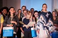Фестиваль Fashion Style 2017, Фото: 443