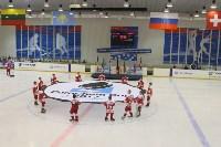 Международный детский хоккейный турнир EuroChem Cup 2017, Фото: 99