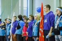 Открытие первого студенческого Чемпионата мира по спортивному ориентированию на лыжах, Фото: 2