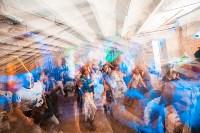 Вечеринка «In the name of rave» в Ликёрке лофт, Фото: 73
