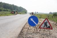 Ремонт дорог в Тульской области. 25 июля 2016, Фото: 10