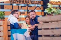 """""""Летние бездельники"""" в """"Другом деле"""", Фото: 62"""