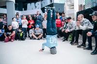 Соревнования по брейкдансу среди детей. 31.01.2015, Фото: 35