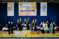 """""""Кубок Эдельвейса-2015"""" по бальным танцам., Фото: 76"""