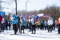 Лыжня России-2020, Фото: 92