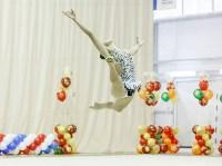 Художественная гимнастика. «Осенний вальс-2015»., Фото: 139
