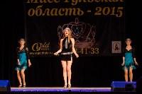 Мисс Тульская область-2015, Фото: 91