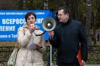 """Митинг против закона """"о шлепкАх"""", Фото: 32"""
