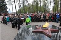 В Белёве зажгли Вечный огонь, Фото: 70