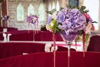 Свадебные секреты, Фото: 2