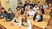 Тула, Школа №41, 11в. , Фото: 79