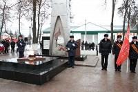Белеву присвоили звание «Города воинской доблести, Фото: 1