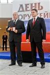 Награждение лауреатов премии им. С. Мосина, Фото: 48