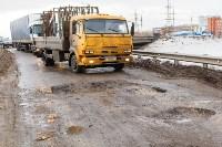Ямы на съезде с Новомосковского шоссе. 5 февраля 2016 года, Фото: 2