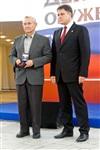 Награждение лауреатов премии им. С. Мосина, Фото: 20