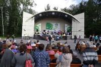 День России в Центральном парке, Фото: 1