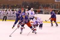 Легенды советского хоккея в Алексине., Фото: 54