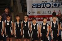 Баскетбольный праздник «Турнир поколений». 16 февраля, Фото: 35