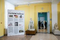 В Туле открылась выставка Кандинского «Цветозвуки», Фото: 20