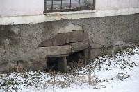 Аварийный дом в Денисовском переулке, Фото: 6