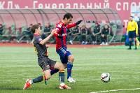 «Арсенал» Тула - ЦСКА Москва - 1:4, Фото: 74