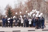 День памяти жертв ДТП. 16.11.2014, Фото: 18