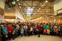 Гипермаркет Глобус отпраздновал свой юбилей, Фото: 28