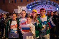 Как туляки поддерживали сборную России в матче с Бельгией, Фото: 47