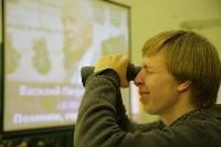 Соревнования по стрельбе в ТулГУ, Фото: 24