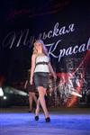 Тульская красавица -2013, Фото: 113