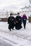 Белевский район, Жабынь, Фото: 40