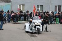 Открытие мотосезона в Новомосковске, Фото: 66