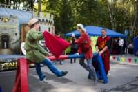 День города - 2014 в Центральном парке, Фото: 38