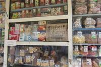 Серебровский рынок, Фото: 3