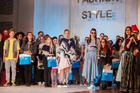 Фестиваль Fashion Style 2017, Фото: 441