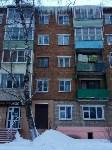Сосульки в Богородицке, Фото: 19