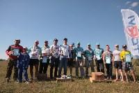 Кубок Тульской области по рыболовному спорту, Фото: 152