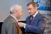 Алексей Дюмин наградил сотрудников газовой отрасли, Фото: 16