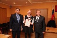 Юрий Цкипури и Евгений Авилов наградили команды Лицея №2., Фото: 22